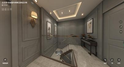 20万以上140平米别墅英伦风格客厅设计图