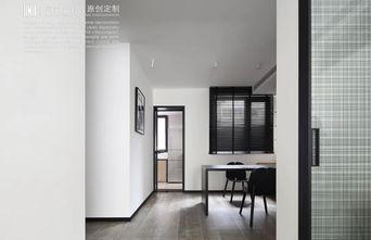 一室一厅北欧风格餐厅装修效果图