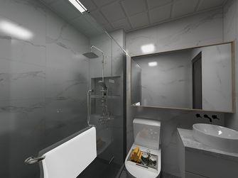 三室两厅现代简约风格卫生间效果图