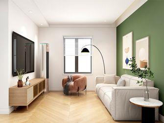 经济型60平米北欧风格客厅装修效果图