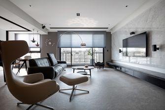 豪华型140平米四室一厅现代简约风格客厅装修案例