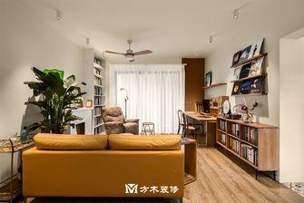 经济型90平米三室两厅公装风格客厅设计图