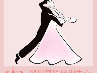扬州星贝舞蹈培训中心