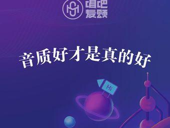 唱吧麦颂KTV(太平洋广场店)