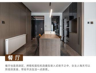 豪华型三室两厅现代简约风格餐厅装修图片大全