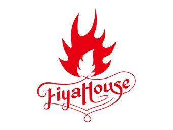 FIYA HOUSE(火舞)街舞潮流中心