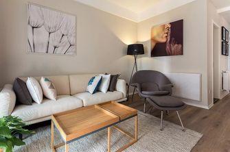 富裕型80平米三室两厅田园风格客厅装修图片大全