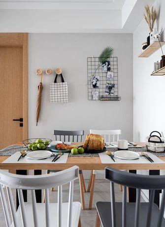 北欧风格餐厅设计图