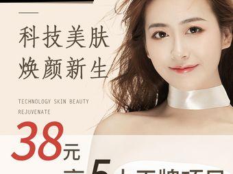coco皮肤管理中心(万象城品牌店)