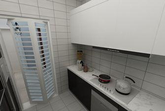 50平米公寓现代简约风格厨房图