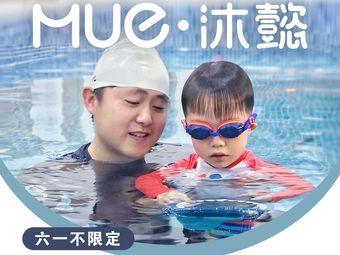MUE·沐懿(慈溪爱琴海中心)