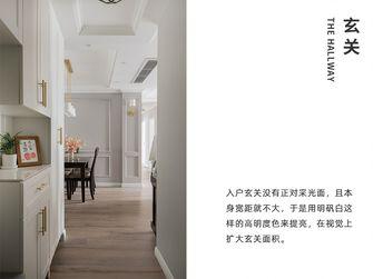 豪华型110平米三室两厅美式风格玄关装修效果图