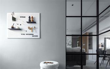 富裕型120平米三室两厅北欧风格书房图片