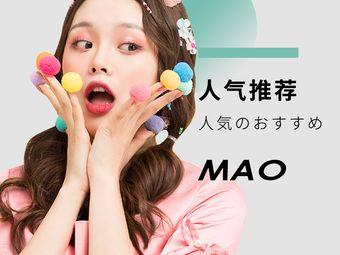 Maomao美妆工作室(梦时代店)