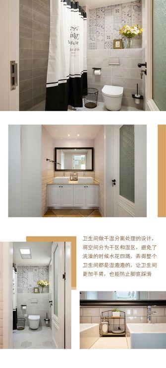 10-15万100平米三室一厅田园风格卫生间装修案例