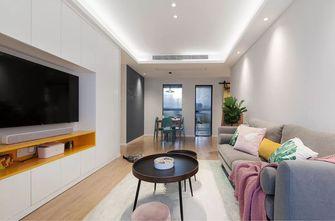 90平米三室一厅北欧风格客厅装修案例