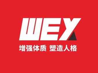 WEX运动游乐园(科技二路店)