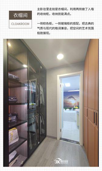 富裕型120平米四室两厅轻奢风格衣帽间欣赏图