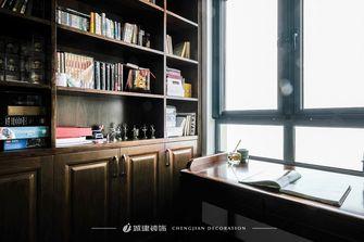 10-15万110平米三室一厅中式风格书房设计图