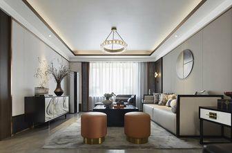 120平米三室两厅中式风格客厅图片大全