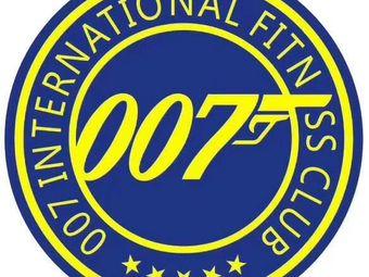 007国际健身会所