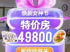 上海百佳月子会所