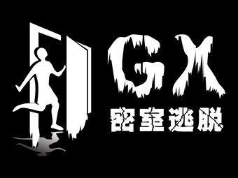 GX密室逃脱