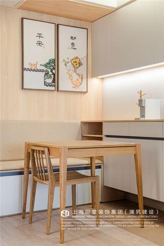 10-15万60平米公寓日式风格餐厅装修效果图