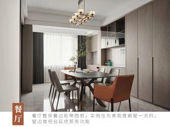 20万以上140平米四室一厅现代简约风格餐厅装修效果图