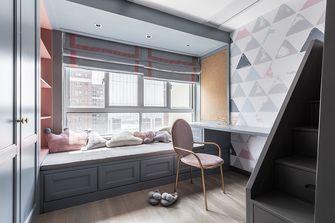 15-20万90平米三室两厅混搭风格青少年房设计图