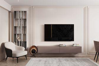 15-20万130平米三现代简约风格客厅图片