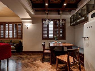 100平米美式风格餐厅装修图片大全