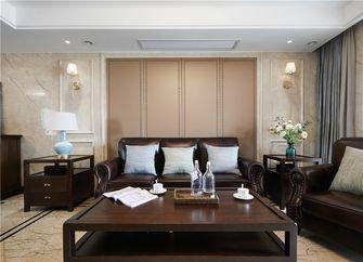 120平米四美式风格客厅图片