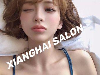 香海SALON