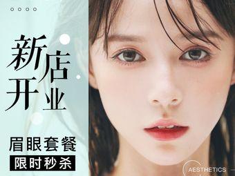 江南美学半永久定妆·纹绣纹眉纹眼线(上海体育场店)