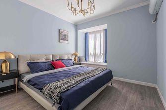110平米三法式风格卧室装修效果图