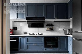 豪华型140平米四室两厅美式风格厨房装修图片大全