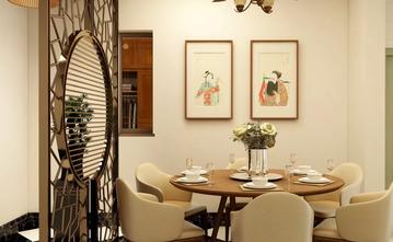 80平米公寓东南亚风格餐厅效果图