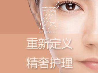 Lumi Beauty精奢美肌(绿地中央广场店)