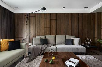 140平米四港式风格客厅装修图片大全
