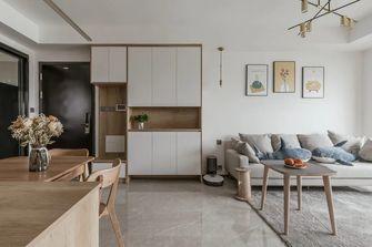 3万以下80平米三室一厅现代简约风格客厅图片大全