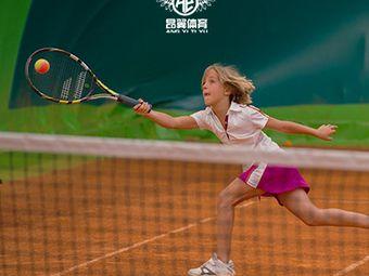 昂翼体育MINI网球运动馆