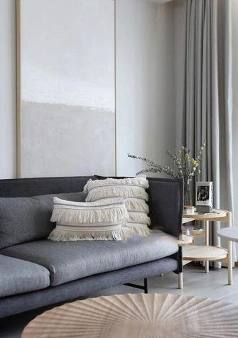 110平米四室两厅日式风格客厅装修效果图
