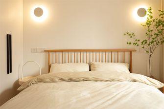 富裕型70平米三室两厅田园风格阳光房设计图