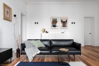 10-15万60平米一居室现代简约风格客厅装修案例