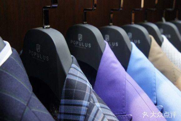 POPULUS博布莱斯·高级私人定制的图片
