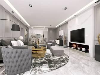 110平米三法式风格客厅设计图