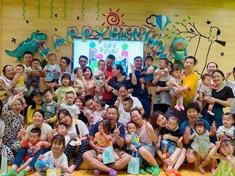 BBunion国际早教贵阳中心(世纪金源购物中心店)