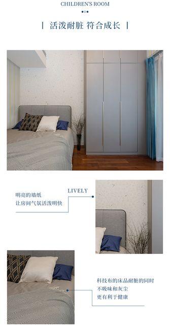 90平米混搭风格青少年房装修图片大全