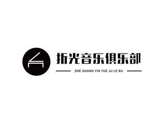 折光音乐俱乐部(王府井店)